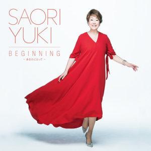 Saori Yuki的專輯Beginning -Anatani Totte-