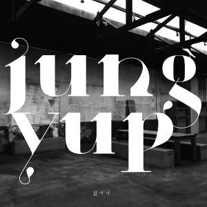 อัลบัม Nothing Left ศิลปิน Jung Yup (Brown Eyed Soul)