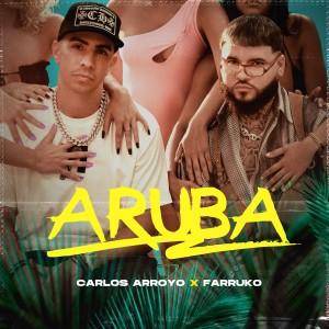 Carlos Arroyo的專輯Aruba