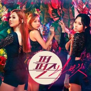 Album A Bad Thing from 퍼펄즈