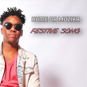 Album Festive Song from Hume Da Muzika