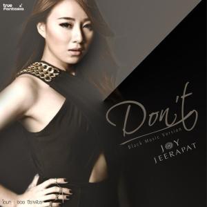 อัลบัม DON'T (BLACK MUSIC) - Single ศิลปิน จอย จีราพัชร