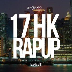 MastaMic的專輯17 HK Rap Up