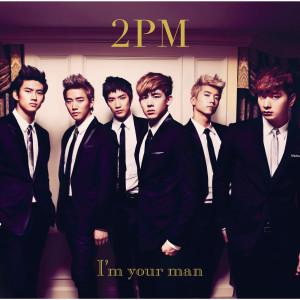 收聽2PM的Without U (Japanese Ver. (Without Main Vocal)(Original Karaoke))歌詞歌曲