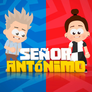 Album Señor Antónimo from Aline Barros