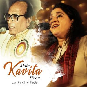 Listen to Kabhi Yun Bhi Aa song with lyrics from Kavita Seth