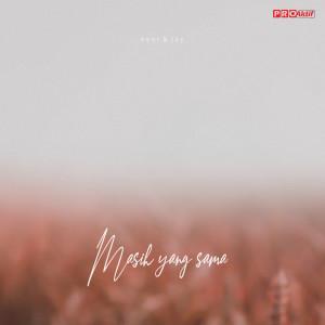 Album Masih Yang Sama from Jay