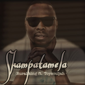 Album Skampatamela from Rural King