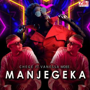 Album Manjegeka from Vanessa Mdee