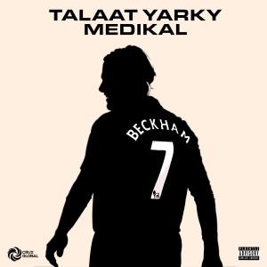 Beckham (Explicit)