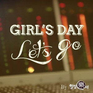 Girl's Day的專輯Let's Go