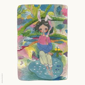 Album little*stars (Explicit) from MISOGI
