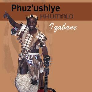 Album Iqabane from Phuz'Ushiye Khumalo