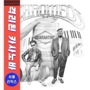 Album Quarantine Casanova (The Seoul Remixes) from Chromeo