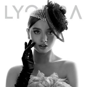 Dengarkan Kalau Bosan lagu dari Lyodra dengan lirik