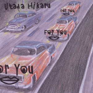 For You / Time Limit 2000 Utada Hikaru