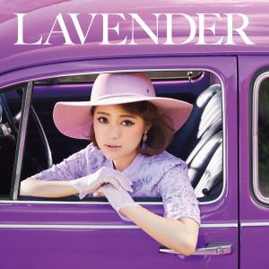 CHAY的專輯Lavender