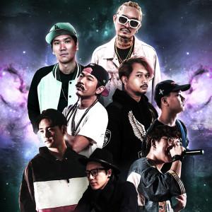 Album พระเจ้าดี from SunnyDay