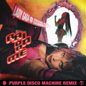 Lady GaGa的專輯Rain On Me