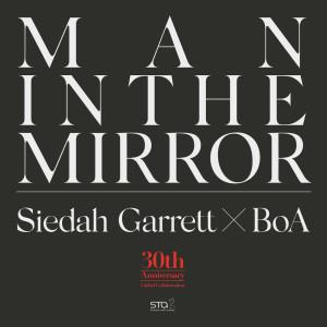 Album Man in the Mirror (LIVE) from Siedah Garrett