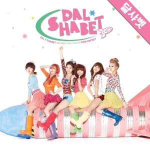 Dal★shabet的專輯Pink Rocket