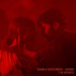 อัลบัม Rumors (Mark Shakedown Remix) ศิลปิน R3hab