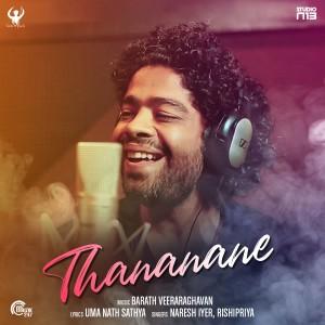 Thananane