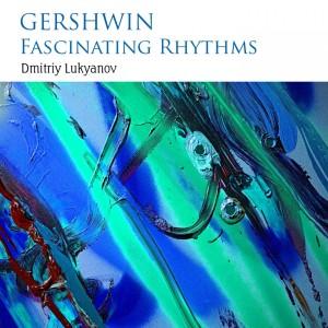 Dmitriy Lukyanov的專輯蓋希文的鋼琴漫遊 / 德米特里‧盧科亞諾夫