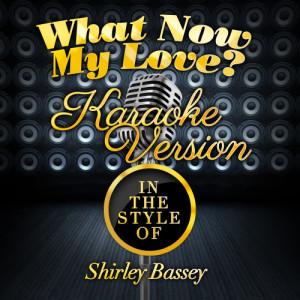 Karaoke - Ameritz的專輯What Now My Love? (In the Style of Shirley Bassey) [Karaoke Version] - Single