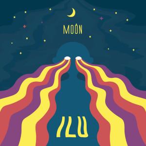 Moon的專輯ILU
