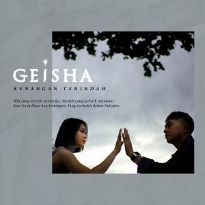 Kenangan Terindah dari Geisha