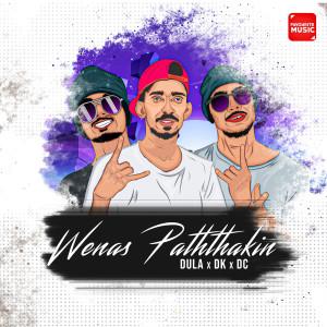 Album Wenas Paththakin from DC