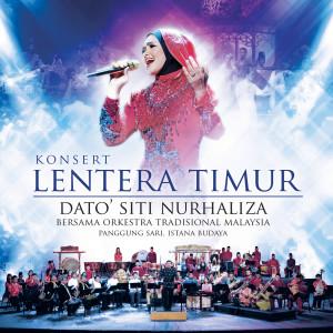 Konsert Lentera Timur, Panggung Sari Istana Budaya dari Orkestra Tradisional Malaysia