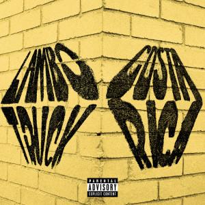 Album ROTD3.COM from Dreamville