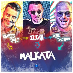 Album Malkata from Ilian