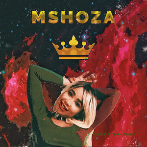 Album Dance Ayina Chorus from Mshoza