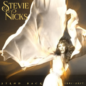 Listen to Maybe Love Will Change Your Mind (2019 Remaster) song with lyrics from Stevie Nicks