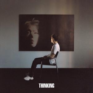 ZICO的專輯THINKING Part.1