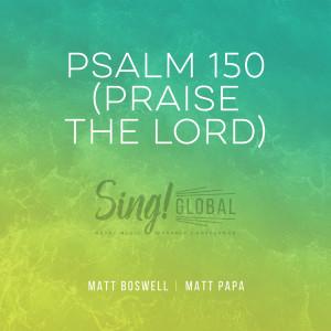 Album Psalm 150 (Praise The Lord) from Matt Papa