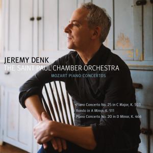 Jeremy Denk的專輯Piano Concerto No. 20 in D Minor, K. 466: II. Romance