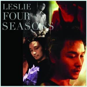 張國榮的專輯Leslie Cheung Four Seasons