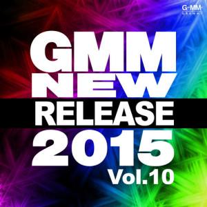 Gmm New Release 2015 Vol.10