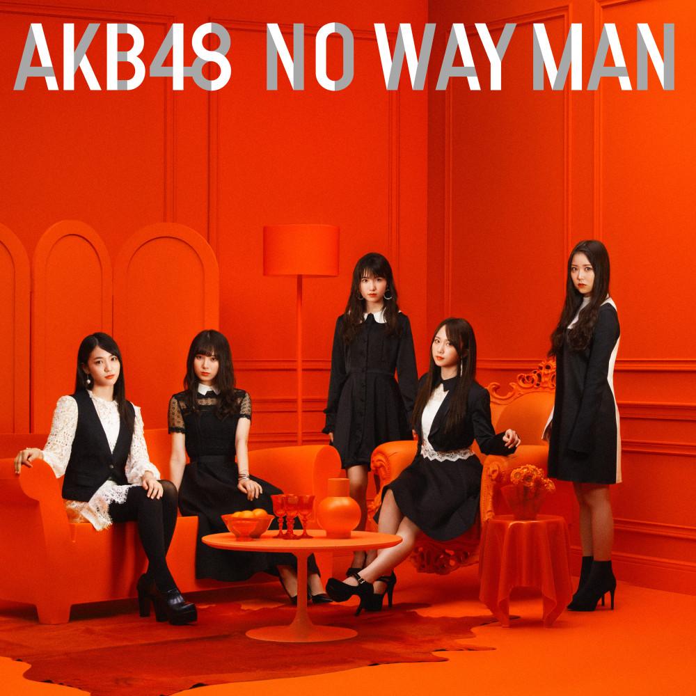 ฟังเพลงอัลบั้ม NO WAY MAN (Type C)