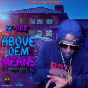 Album Above Dem Means from M-Gee