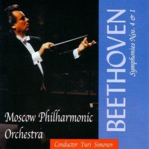 收聽Russian Music Society的Beethoven, Symphony No. 1 in C major, op.21: Andante cantabile con moto歌詞歌曲