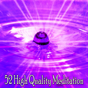 Album 52 High Quality Meditation from Classical Study Music