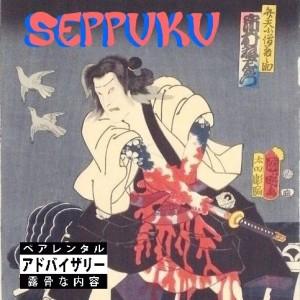 Album Seppuku (Explicit) from Jerico