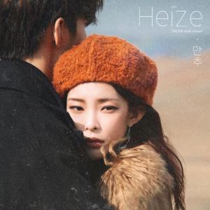 Heize的專輯Late Autumn
