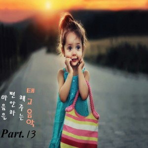 Listen to 아마도 우린 song with lyrics from Monica