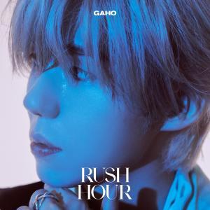 Rush Hour dari Gaho